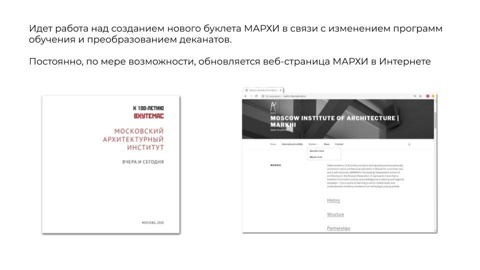 International-activity-report-10