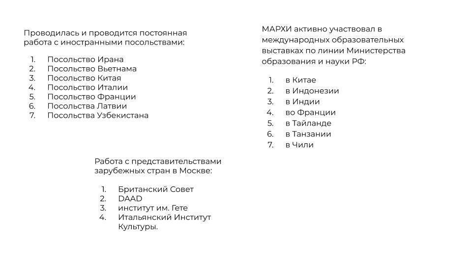 International-activity-report-9