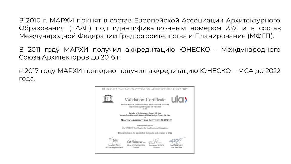 International-activity-report